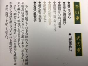 IMG_2701.JPG